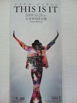 20091031132531.jpg
