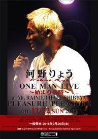 B2-Poster.jpg
